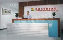 天津市福晨化学试剂厂