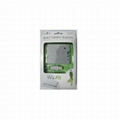 Wii Fit 1800mAh Rechargeable Battery 1