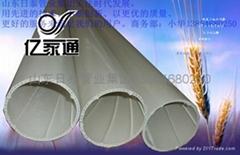 pvc-u雙壁中空螺旋管