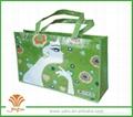鐳射腹膜環保袋