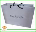 時尚服裝包裝紙袋 1