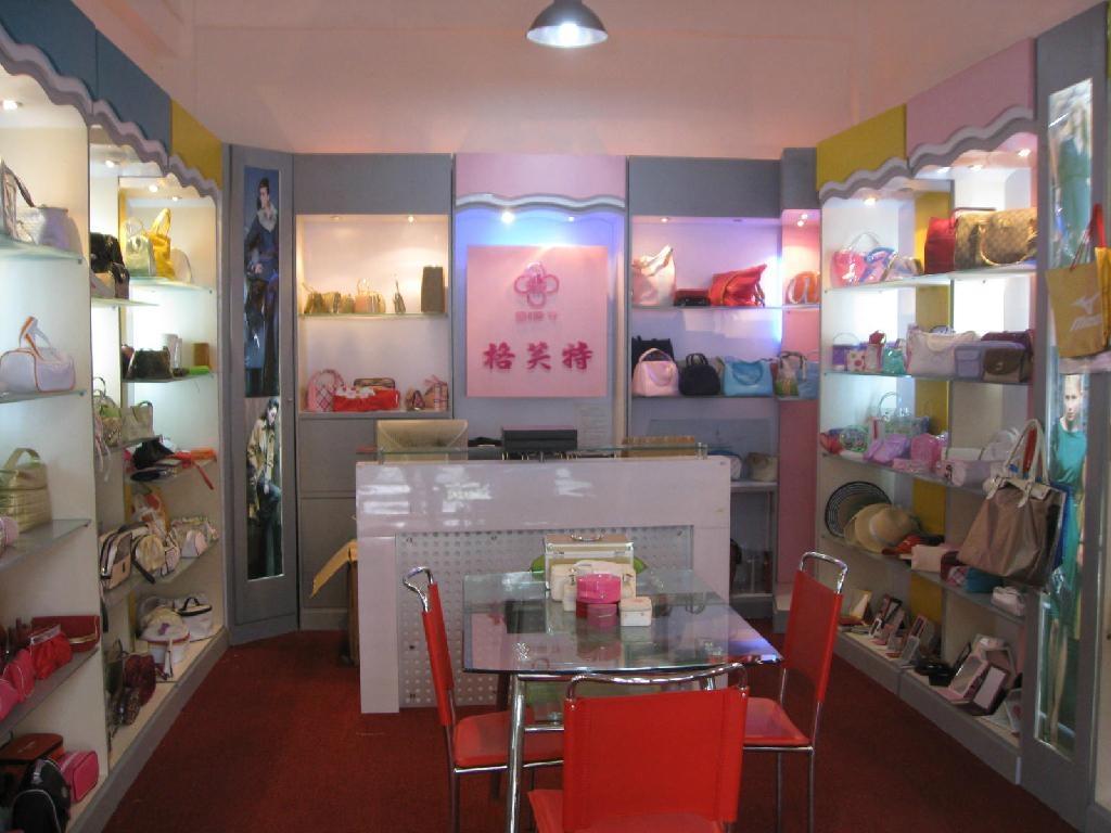广州雅图包装制品有限公司