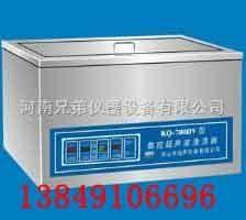 KQ-600TDB高频数控超声波清洗机