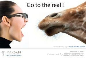 愛視代Maxsight HD920視頻眼鏡 2