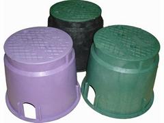 Irrigation Va  e Box