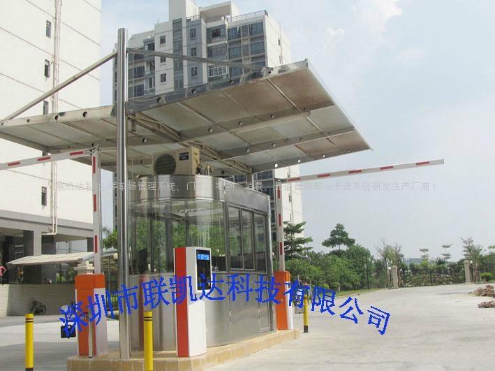 杭州停車場管理系統 1