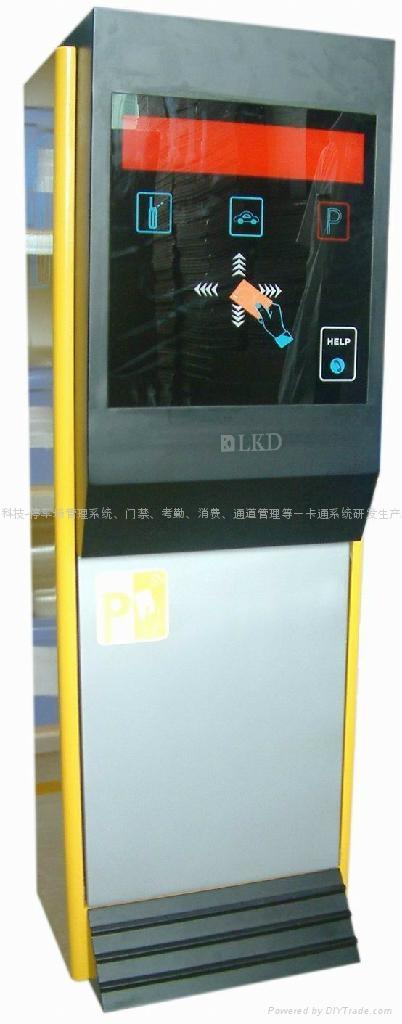 杭州停車場管理系統 2