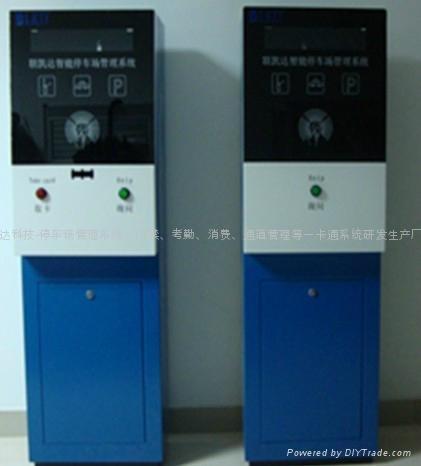 北京停車場系統 1