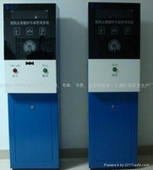 北京停車場系統