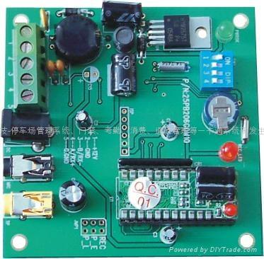 停車場語音板系統 3