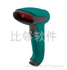 HS100單線激光閱讀器