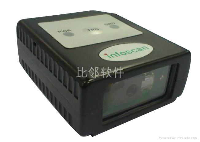 infoscanFS260固定式二維掃描器 1