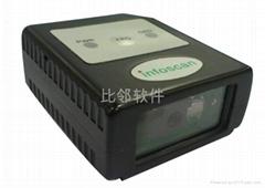 infoscanFS260固定式二維掃描器