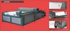 全自動送料自動排版激光切割機