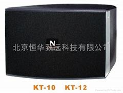 供應專業卡包KTV音箱