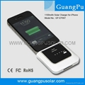 GP-EN20(6) 800mAh Solar Charger for iPhone4