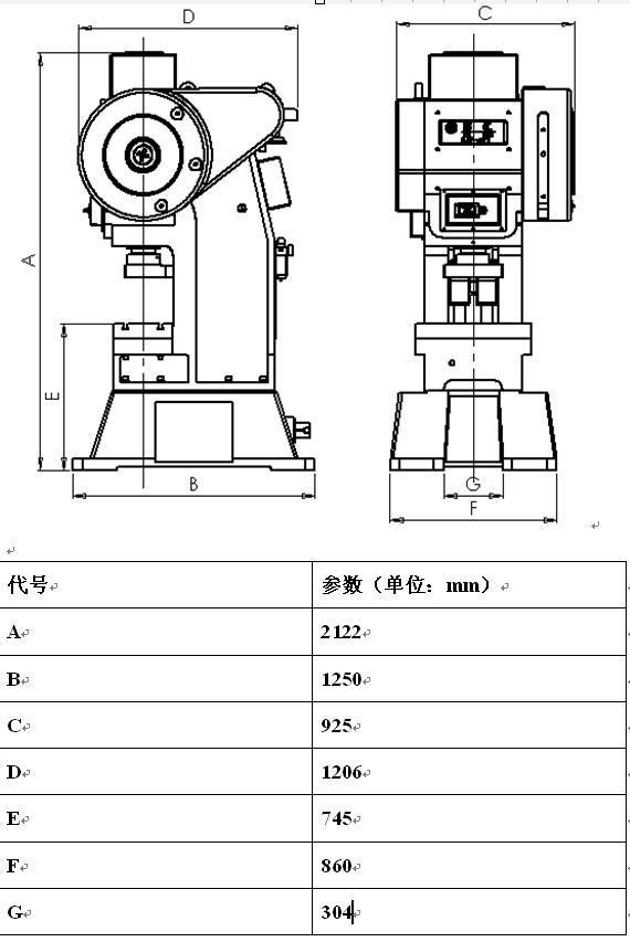 C型三圓導柱式高速精密沖床HJ-30T 2