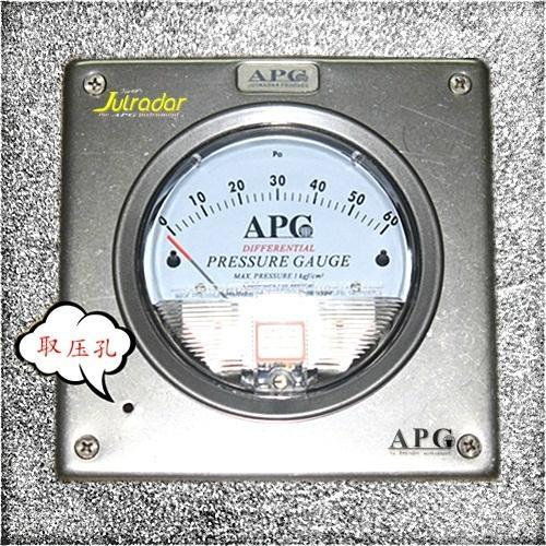 壓差表安裝面板 1