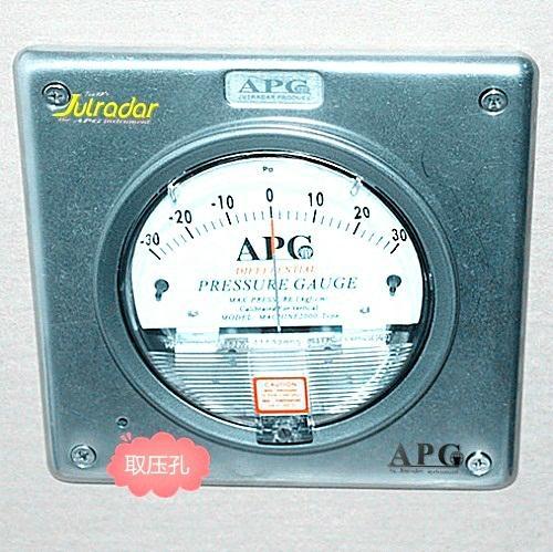 壓差表安裝面板 2