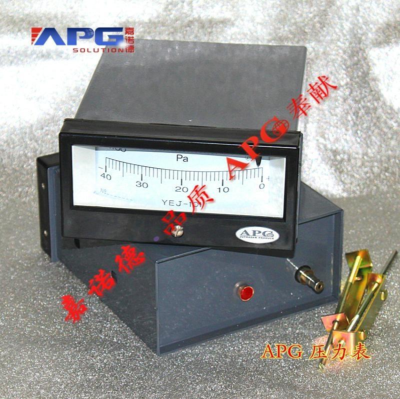 矩形膜盒壓力表 1