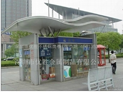 南寧社區售貨亭