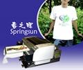 春之晖T恤印花机