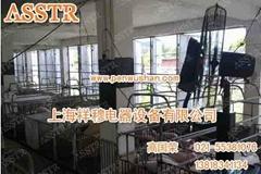 上海养殖场用喷雾风扇