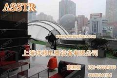 出租上海喷雾风扇