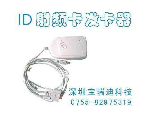 IC\ID卡 2