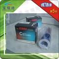 ZEBRA证卡打印机专用色带 1