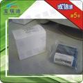 ZEBRA证卡打印机专用色带 3
