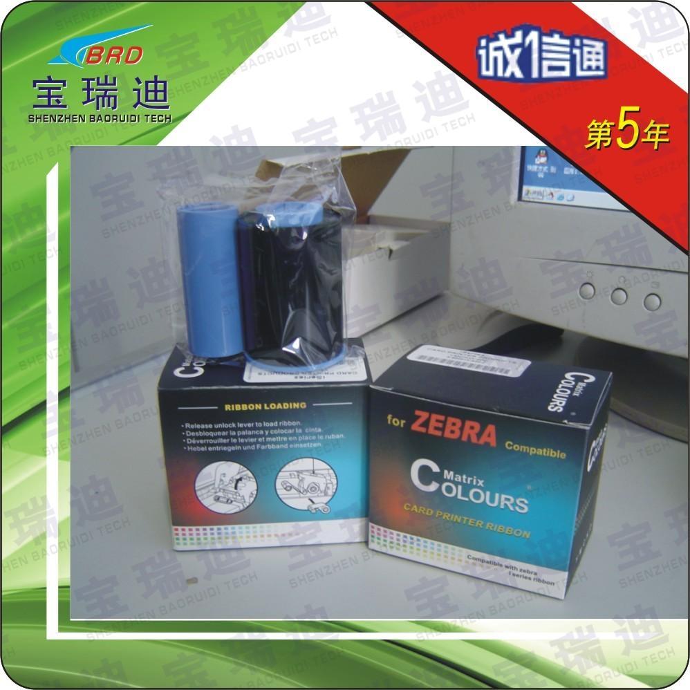 ZEBRA证卡打印机专用色带 4
