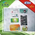非标迷你PVC印刷卡 1