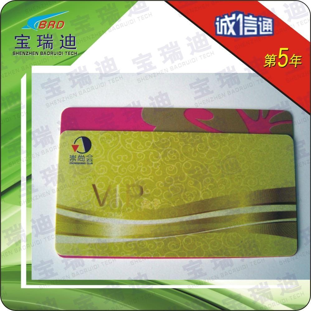 非标迷你PVC印刷卡 3