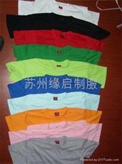 苏州文化衫