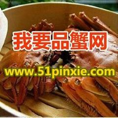北京阳澄湖大闸蟹