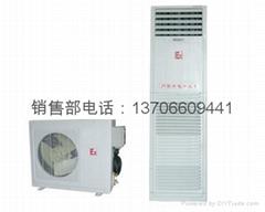 BK系列防爆空調器(櫃式)(IIB/IIC)