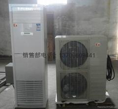 防爆空調器BKGR-120(櫃式)(IIB/IIC)