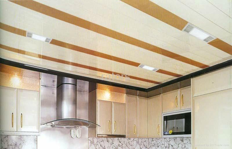 Panel Aluminium Strip : Linear aluminium metal strip ceiling panels lts