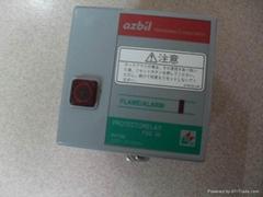 日本山武4750B燃燒機程序控制器