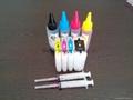 HP10/11填充墨盒套装 3