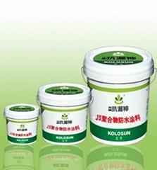 JS聚合物防水塗料