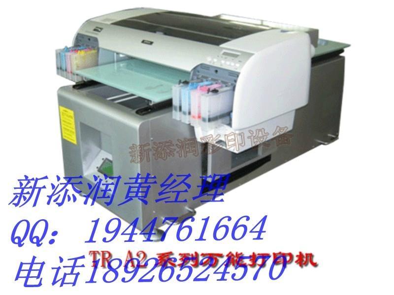 纽扣制品直印机免制版 1