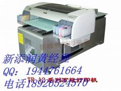 紐扣制品直印機免製版