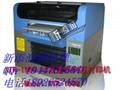 供应高精度彩色喷绘机直接喷印 1