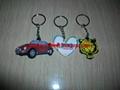 促销礼品钥匙扣 2