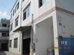 Guangzhou Chenglong Master Manufacture Co., Ltd