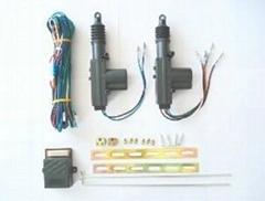 car central door locking system