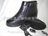 中老年充电暖脚鞋