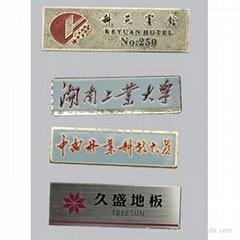 上海胸牌制作